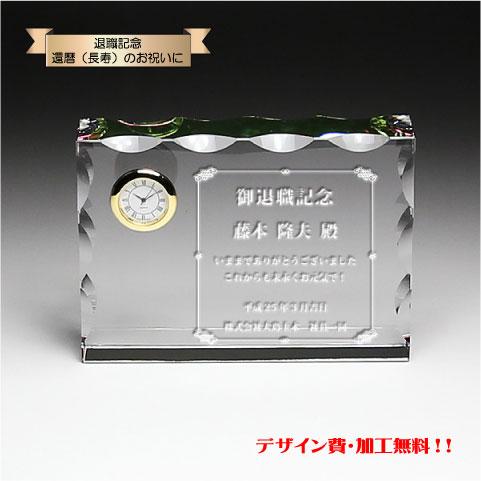 金婚式 プレゼント【ポイントアップ祭】