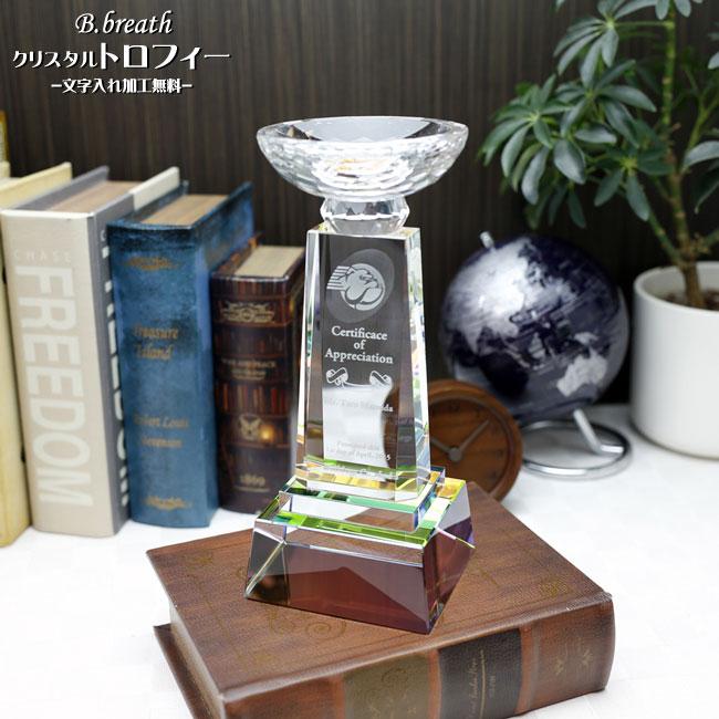 trophy トロフィー サッカー バレー ゴルフ バスケットボール 野球 とろふぃー 彫刻無料 名入れ【ポイントアップ祭】