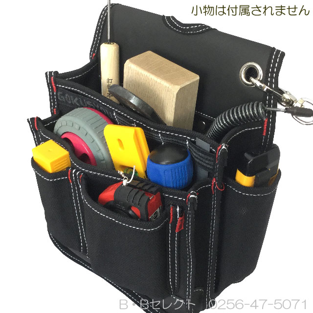 Gkn 23 Black Canvas Wooden Frame Nail Bag Hold A Tool Fashion Waist And Place Storing Carpenter Diy Belt Engineering