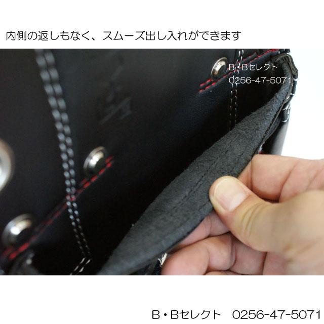 極匠 Gl 02b Black Cattle Leather Nail Bag Size I Put A Tool