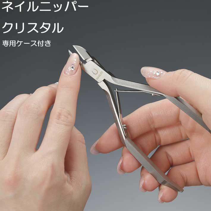 ネイルニッパー(爪きり)クリスタル NP-4010爪切り 日本製,爪切り ニッパー,爪ヤスリ付き,高級 つめきり,爪きり,つめきり,ネイルニッパー,