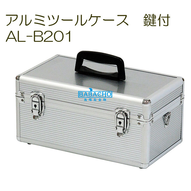 Aluminum Tool Case Al B201 Box Toolbox