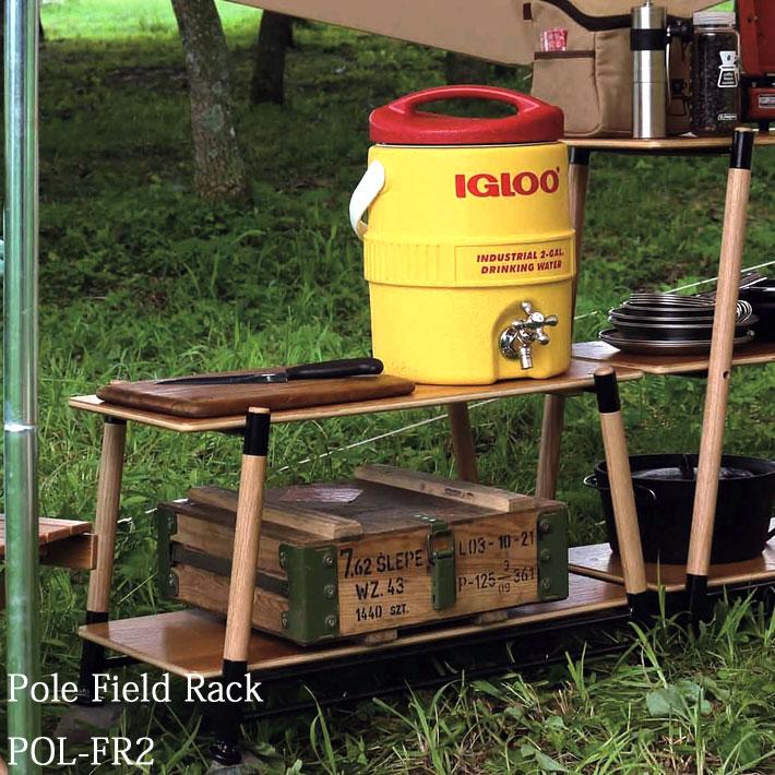 ポールフィールドラック POL-FR2 ( ウッドラック アウトドアグッズ ポールラック 便利グッズ ラック 棚 コンパクト フィールドラック 持ち運び 組み立て式 アウトドア キャンプ キャンプグッズ 木製 アウトドア用品 キャンプ用品 おしゃれ )