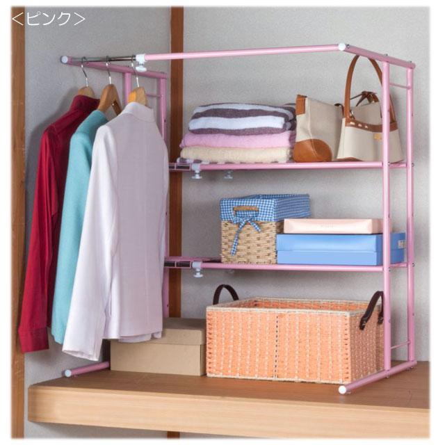 Extension Closet Hanger