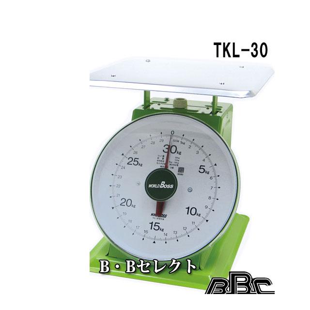 【送料無料】上皿自動はかり大型 30kg TKL-30 World Boss~取引・証明用に使用できる検定合格品の秤(はかり)~(上皿 天秤,上皿はかり,はかり 業務用,秤 精密,はかり 送料無料)