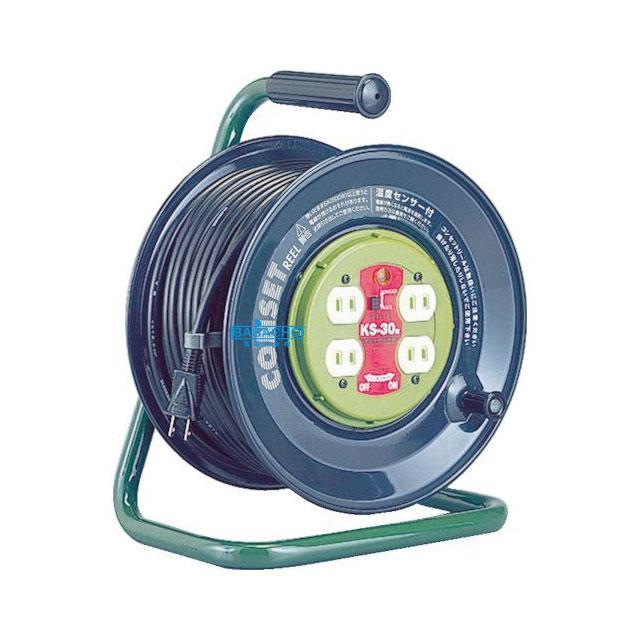 送料無料 コンセットリール KS-30 30m(電工ドラム 延長コード 電源コード)(延長コード 電源コードリール 延長コードリール)