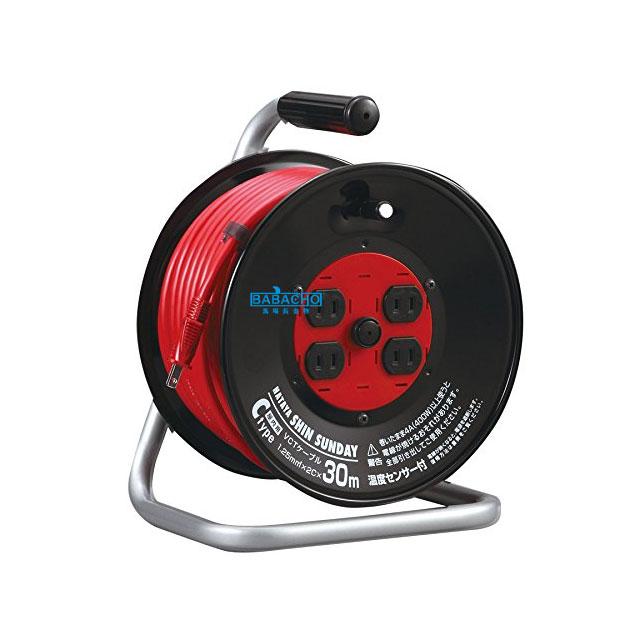 コードリール 温度センサー付き C-30S(電工ドラム 延長コード 電源コード)(延長コード 電源コードリール 延長コードリール)