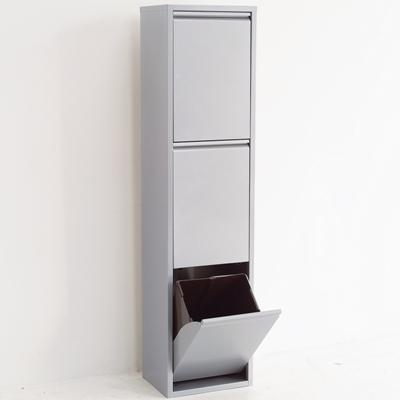ゴミ箱 3リサイクルビン アスプルンド ASPLUND 011271 アルミ ホワイト 全2色 分別 スリム すっきり おしゃれ 3段 キッチン ダストボックス 【送料無料】