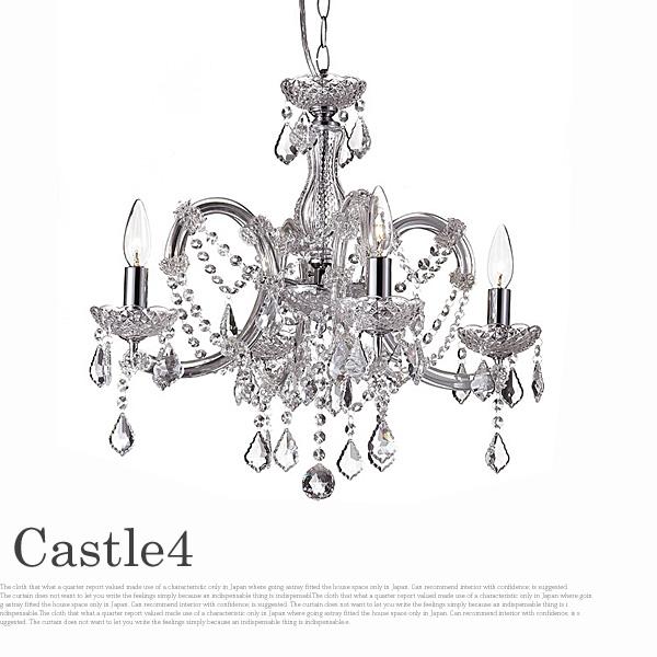 アートワークスタジオ ARTWORKSTUDIO シャンデリア キャッスル4 (Castle4)シャンデリア AW-0233