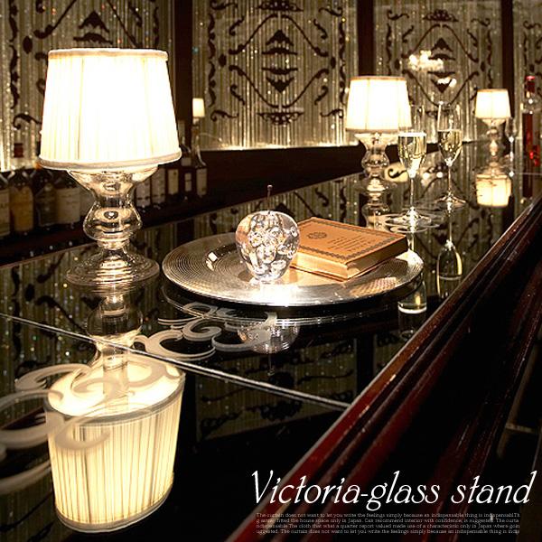 アートワークスタジオ ARTWORKSTUDIO テーブルランプ ビクトリアグラススタンド(Victoria-glass stand) AW-0203