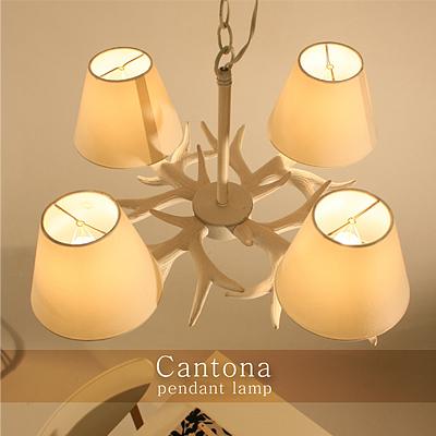 【送料無料】カントナ シャンデリア Cantona ディクラッセ DI CLASSE LP2160 照明 4灯 北欧 鹿の角 森