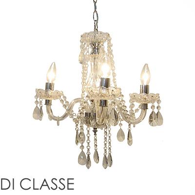 マエストロ(クリアー) シャンデリア ディクラッセ(DI CLASSE) LP2575【送料無料】 デザインインテリア