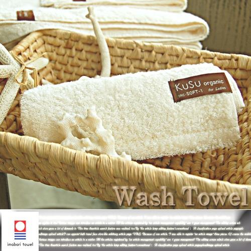 Organic cotton & silk Imabari towel KuSu organic towel collection wash towel (hand towel) featuring soft feel