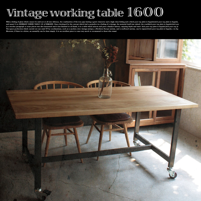 Product Variation You Can Enjoy! Vintage Working Table 1600 (Vintage  Working Table 1600)