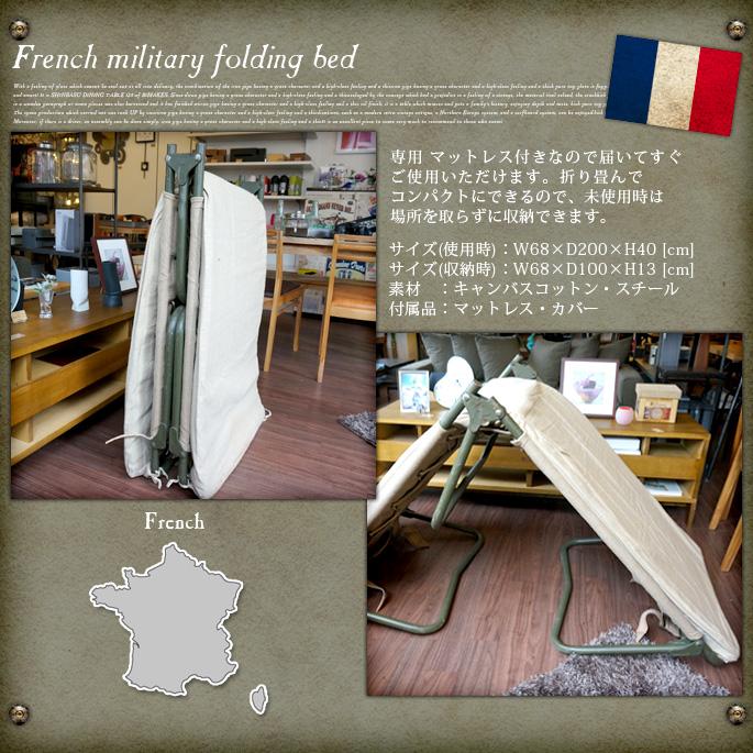 French military folding bed(furenchimiritariforudingubeddo)USED、VINTAGE品(yuzudo·复古)设计室内装饰