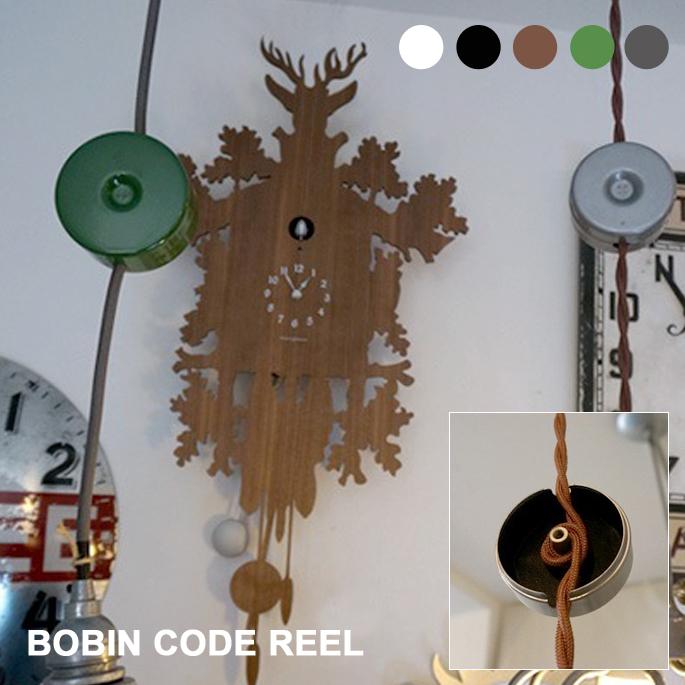 ハモサ HERMOSA BOBIN ボビン CODE 美品 REEL 推奨 コードリール EN-019 EN-020 ブラック ホワイト ブラウン シルバー 2サイズ L S 5カラー グリーン