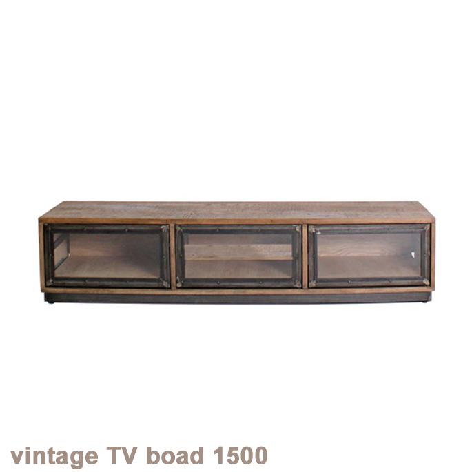 vintage TV boad 1500(ヴィンテージテレビボード1500)送料無料
