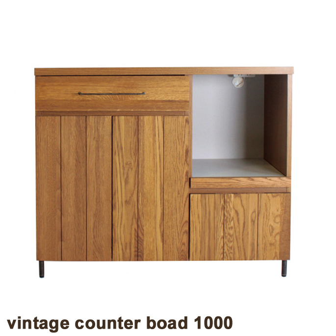 vintage counter boad 1000(ヴィンテージカウンターボード1000)送料無料