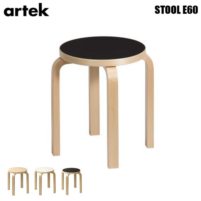 洗練されたミニマルライン×スタッキング!Stool E60(スツールE60) Artek(アルテック) Alvar Aalto(アルヴァ・アアルト) スタッキングチェア・スツール 全6色 送料無料