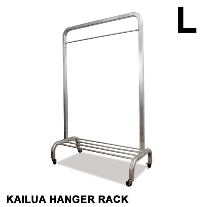 ハモサ HERMOSA KAILUA HANGER RACK L(カイルアハンガーラックL) AL-008 送料無料