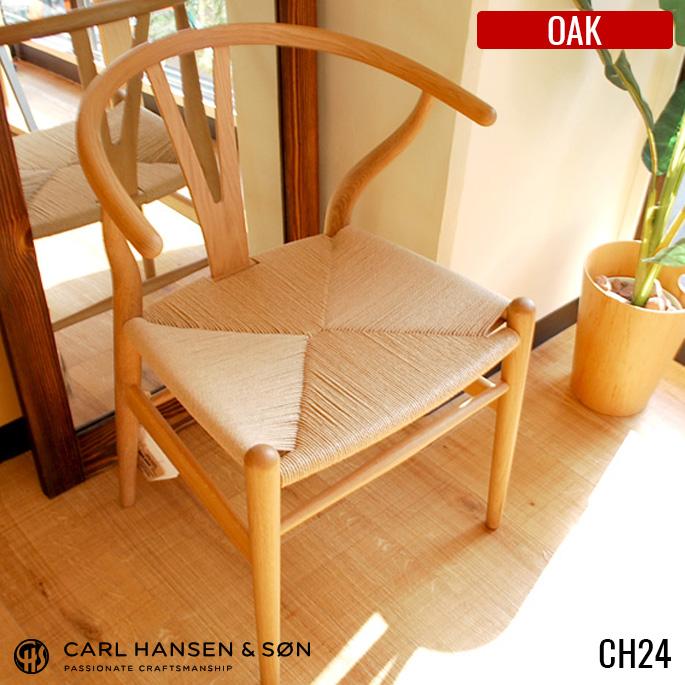 チェア CH24 Yチェア ウィッシュボーンチェア WISHBONECHAIR カールハンセン CARL HANSEN&SON ハンス・J・ウェグナー OAK オーク デザイナーズチェア 北欧 正規品 ラッカー オイル ソープ ブラック ダイニングチェア 椅子 木製 【送料無料】