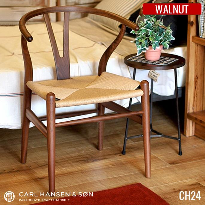 チェア CH24 Yチェア ウィッシュボーンチェア WISHBONECHAIR カールハンセン CARL HANSEN&SON ハンス・J・ウェグナー ウォールナット ウォルナット デザイナーズチェア 北欧 正規品 ラッカー オイル ダイニングチェア 椅子 木製 国内在庫 【送料無料】