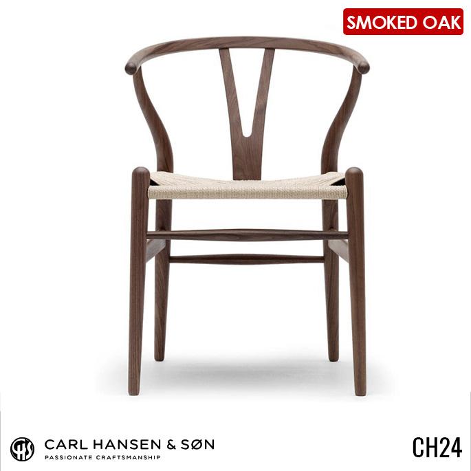 チェア CH24 Yチェア ウィッシュボーンチェア WISHBONECHAIR カールハンセン CARL HANSEN&SON ハンス・J・ウェグナー スモークドオーク デザイナーズチェア 北欧 正規品 オイル ダイニングチェア 椅子 木製 ペーパーコード カフェ風 【送料無料】