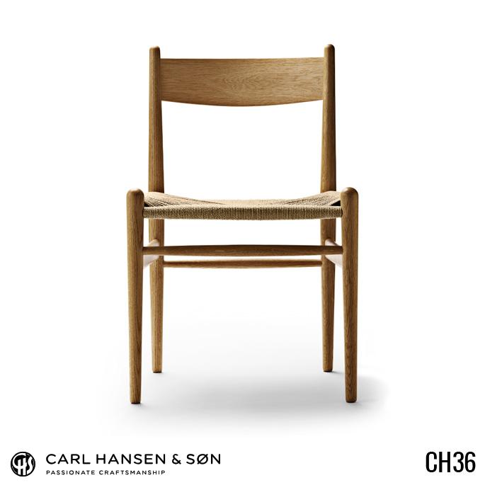 CH36 ダイニングチェア(アームレスチェア) HANS J WEGNER(ハンス・J・ウェグナー) CARL HANSEN & SON(カールハンセン&サン) 送料無料