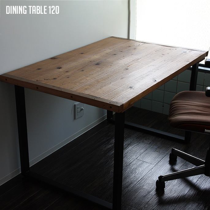 ikpダイニングテーブル1200(DINING TABLE) IKP(イカピー) 古材テーブル 送料無料 デザインインテリア