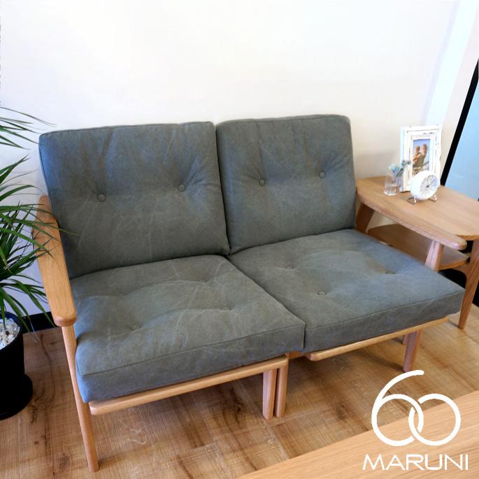 オークフレームソファ 2シーター(Oak Frame Sofa 2seater) ナチュラル(Natural) マルニ60(MARUNI60) ロクマルビジョン(60VISION) ナガオカケンメイ 張地全15種類