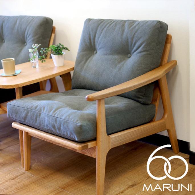 オークフレームソファ シングルアームレフト(Oak Frame Sofa single arm left) ナチュラル(Natural) マルニ60(MARUNI60) ロクマルビジョン(60VISION) ナガオカケンメイ 張地全15種類