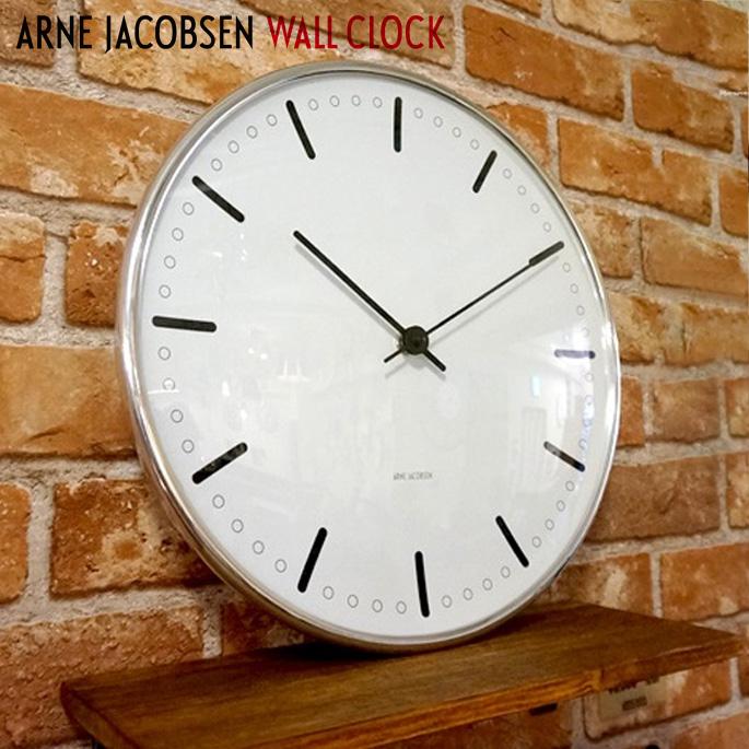 アルネヤコブセン ウォールクロック (ARNE JACOBSEN WallClock) シティーホール(CityHall)ROSENDAHL(ローゼンダール)全3サイズ 送料無料