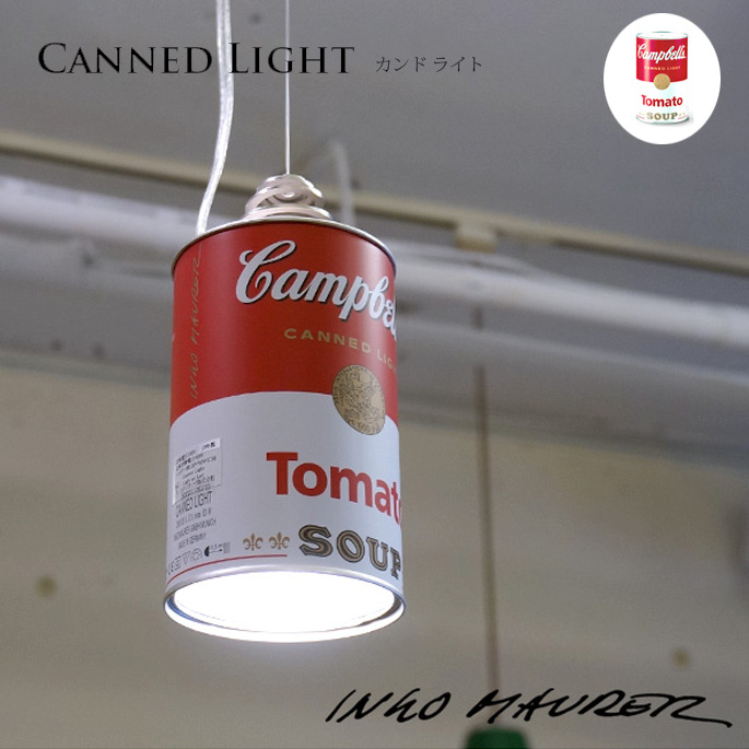 Canned Light(カンドライト) Pendant Lamp(ペンダントランプ) デザイナー照明 インゴマウラー(Ingo Maurer)【送料無料】 デザインインテリア