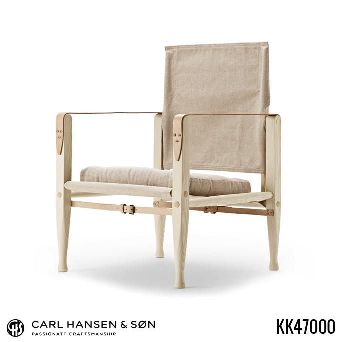 KK47000 SAFARICHAIR(サファリチェア) リビングチェア(イージーチェア) KAARE KLINT(コーア・クリント) CARL HANSEN & SON(カールハンセン&サン) キャンバス 送料無料