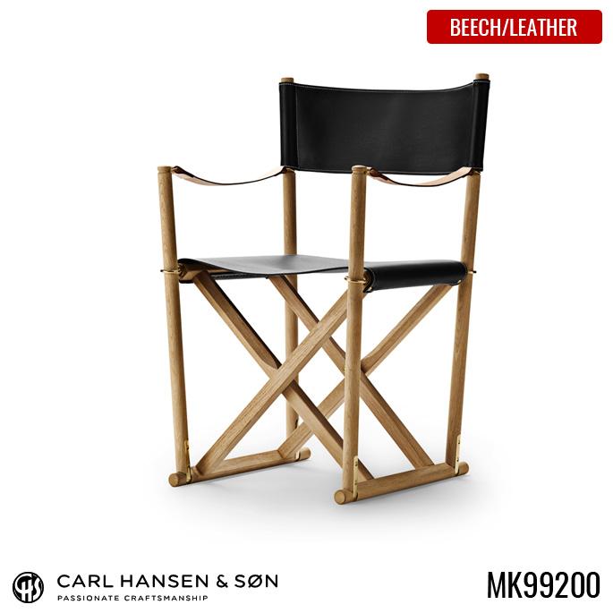 MK99200 FOLDINGCHAIR(フォールディングチェア) ダイニングチェア MOGENS KOCH(モーエンス・コッホ) CARL HANSEN & SON(カールハンセン&サン) ビーチ&レザー 送料無料
