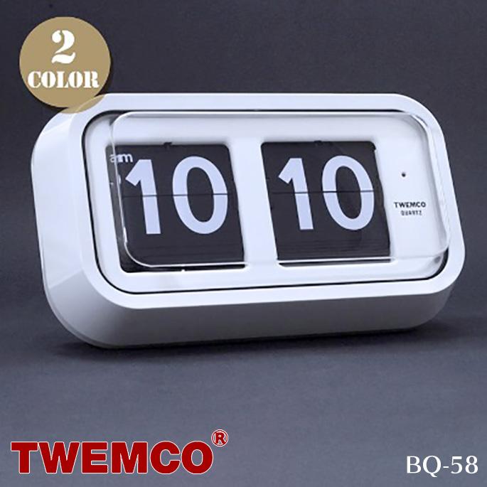 BQ-58 WALL&TABLE CLOCK(ウォール&テーブルクロック) パタパタクロック TWEMCO(トゥエンコ) カラー(ホワイトブラック・ホワイトホワイト・ブラックブラック) 送料無料