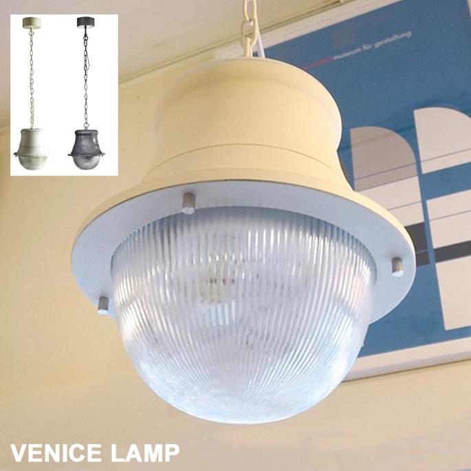 ハモサ HERMOSA VENICE LAMP(ヴェニスランプ) GS-006 ペンダントランプ カラー(シルバー・ホワイト) 送料無料【あす楽対応】