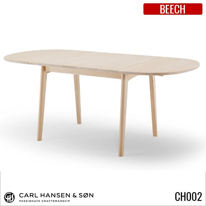 CH002 ダイニングテーブル BEECH(ビーチ) HANS J WEGNER(ハンス・J・ウェグナー) CARL HANSEN & SON(カールハンセン&サン) 送料無料