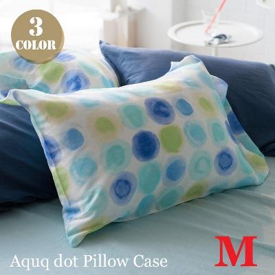 Aquqdot アクアドット ファブ ザ 市販 ホーム FabtheHome おしゃれなファブリックアイテム 寝具寝装品 枕カバー ピローケース Pillow the マルチ Aquq Case Home 安い 激安 プチプラ 高品質 ブルー カラー Fab Mサイズ スウィート dot