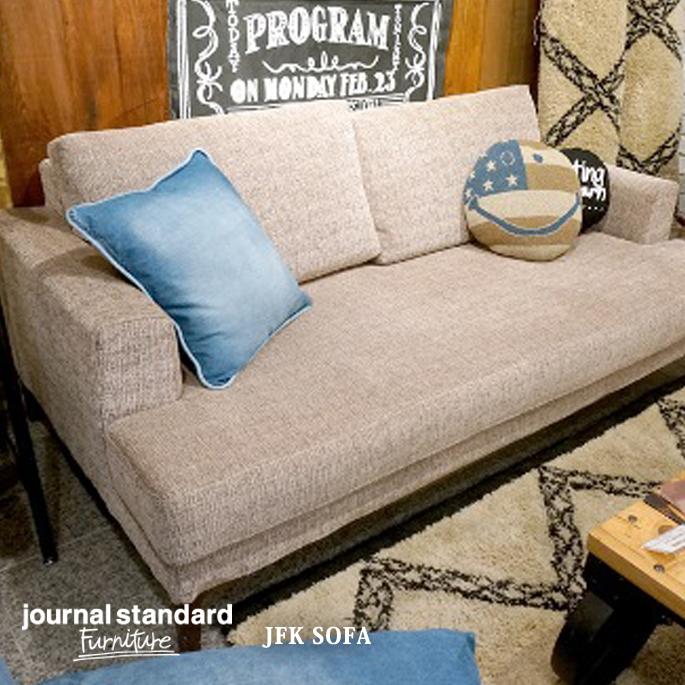 ジャーナルスタンダードファニチャー journal standard Furniture JFK SOFA(ジェーエフケー ソファ)