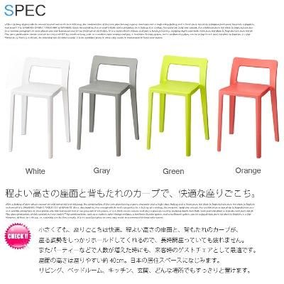스탁킹 가능한 심플 체어~ENOTS MINIMAL CHAIR (에놋트미니마르체아) JI-ENOMCH 이와타니마테리알 I'mD(아임디)・4 칼라 디자인 인테리어