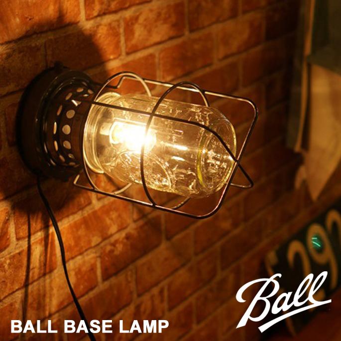 ハモサ HERMOSA BALL BASE LAMP(ボール ベース ランプ ) GS-008 送料無料 【Ball メイソンジャー】