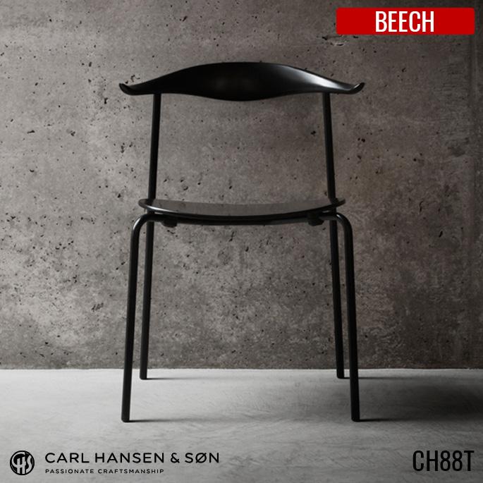CH88T Beech(ビーチ) ダイニングチェア HANS J WEGNER(ハンス・J・ウェグナー) CARL HANSEN & SON(カールハンセン&サン) 全3色(BK塗装スチール、クローム(CH)、ステンレス)全4種(ソープ、ラッカー、オイル、CHSカラーズ) 送料無料