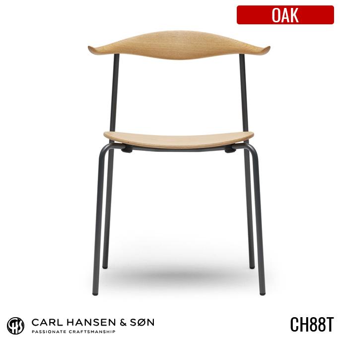 CH88T Oak(オーク) ダイニングチェア HANS J WEGNER(ハンス・J・ウェグナー) CARL HANSEN & SON(カールハンセン&サン) 全3色(BK塗装スチール、クローム(CH)、ステンレス)全5種(ソープ、ラッカー、オイル、WHオイル、CHSカラーズ)送料無料