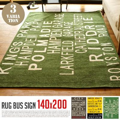 RUG BUS SIGN(ラグバスサイン) 140×200cm 全3色(YE、GR、BR)送料無料