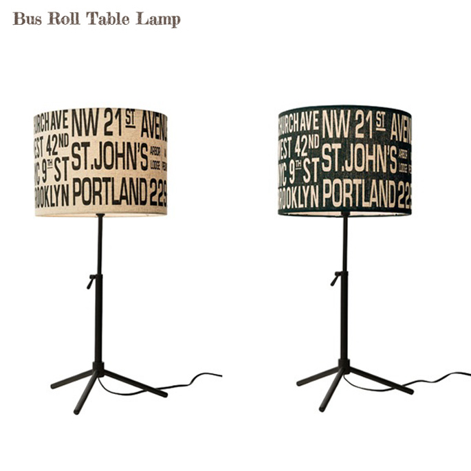 インターフォルム INTERFORM Bus Roll Table Lamp(バスロールテーブルランプ)LT-1635/LT-1636/LT-1637