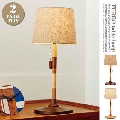 インターフォルム INTERFORM Ferro -table-lamp(フェロテーブルランプ)LT-9313/LT-9315