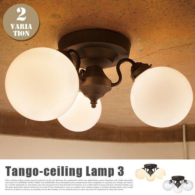 アートワークスタジオ ARTWORKSTUDIO タンゴシーリングランプ3 Tango-ceiling lamp 3 AW-0395Z AW-0395V シーリングライト スチール ガラス 3灯 ナチュラル 北欧 おしゃれ 人気 主照明 インテリア【送料無料】