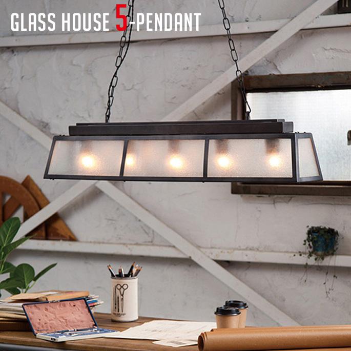 アートワークスタジオ ARTWORKSTUDIO ペンダントライト グラスハウス5ペンダント(Glass house 5-pendant) AW-0451 送料無料