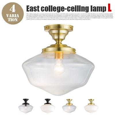 アートワークスタジオ ARTWORKSTUDIO シーリングランプ イーストカレッジシーリングランプ(East college-ceiling lamp L) AW-0453 カラー(ブラッククリア・ライトゴールドクリア・ブラックホワイト・ライトゴールドホワイト) 送料無料